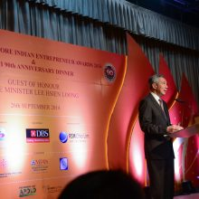 PM Lee speaking at SICCI 90th anniv_1621