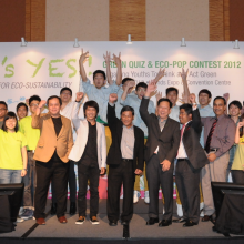 SGBC eco-pop contest