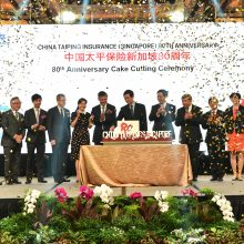 CTIS-80th anniv-cake cutting with Minister of Trade & Indsutry Chan Chun Sing