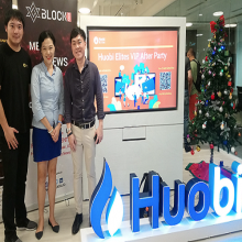 Huobi-pix 2018-12-14 at 9.12.28 AM-500x500