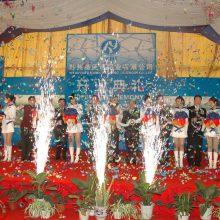 YHI Suzhou Factory Opening